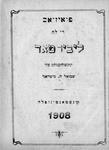 Title page: Poezias de la libertad