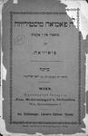 Title page: La famia misterioza