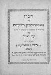 Title page: Livro de instruksion reliğioza