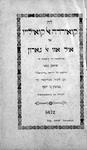 Title page: La Kuerda al kuello
