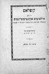 Title page: Koplas de los ultimos akontesimientos