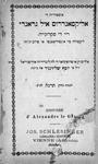 Title page: Istoria de Aleksandros el Grande Rei de Makedonia