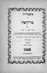 Title page: Istoria de Turkia