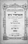 Title page: El emperador duzepo