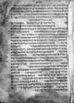 Title page: Sefer Jovot ha-Levavot
