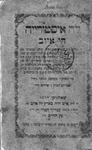 Title page: La Istoria de Iyov