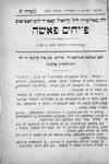 Title page: La malisia del kruel kapo de los Jafies Fijim Pasha