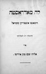Title page:  La madrasta