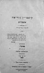 Title page: Kuestion gudia