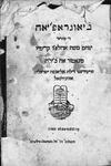 Title page: Biografia de Sinior Itzjak Moshe Adolfo Cremiu