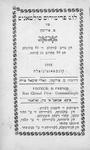 Title page: Los primeros soltanes