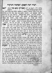 Title page: Sefer Tzedah be-Yom Tov